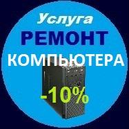 remcomp